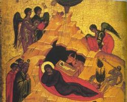 Nașterea lui Hristos