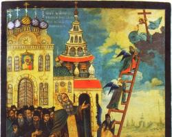 Duminica Sf. Ioan Scărarul