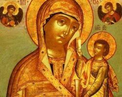 Minunea de la Shuya-Smolensk a Icoanei Maicii Domnului