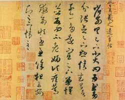Atitudinea chineză cu privire la trecut