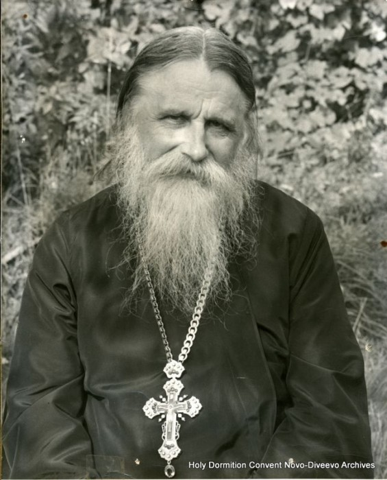 father_andrei
